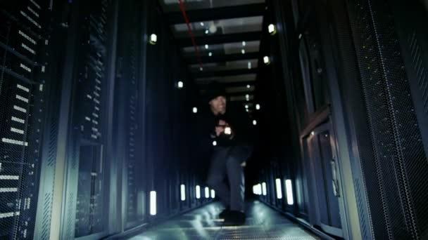 Suspicious man has broken into data center