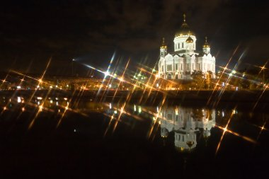 Moscow: Christ the Savior Cathedral in Christmas illumination