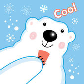 funny portrait of a polar bear