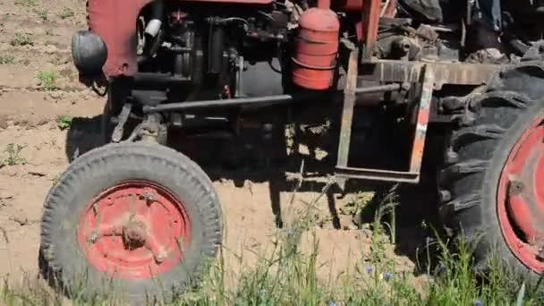 Tractor mechanism field