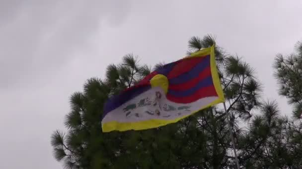tibet exile flag in Dharamsala, India