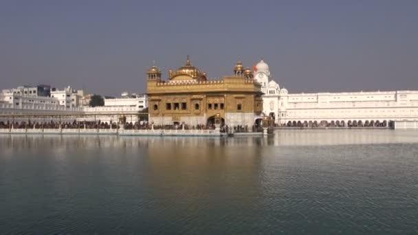 Sikh Goldenen Tempel in Amritsar, Punjab, Indien