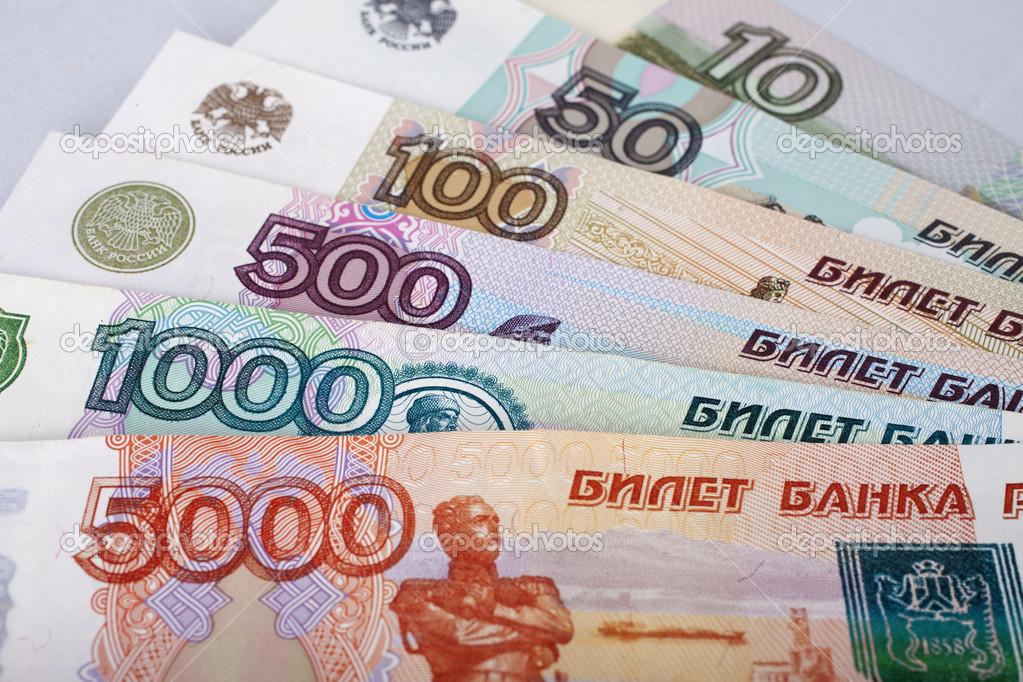 Image result for rublo