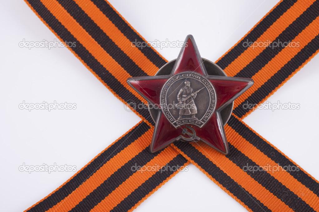 фото ордена красной звезды с георгиевской лентой подставки для