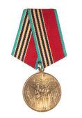 Fényképek Нагороди СРСР. медаль «на честь 40-річчя Другої світової війни