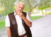 Photo Portrait Of Sad Old Man