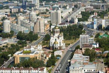 Russia, Yekaterinburg city view