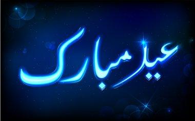 Eid Mubarak Wishing