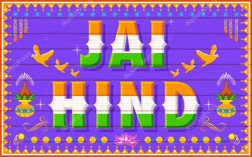 Jai Hind (Victory to India)
