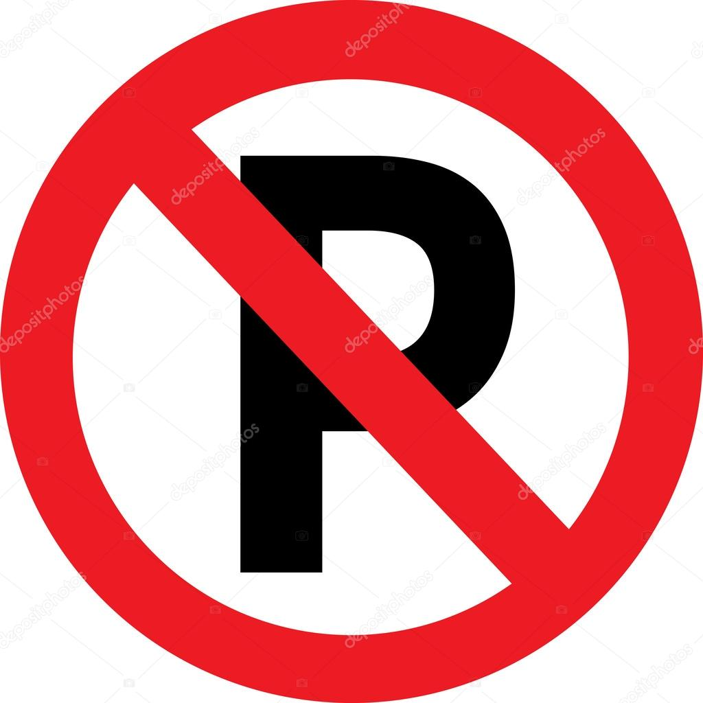 No Parking Sign Stock Vector Natalipopova 37345753