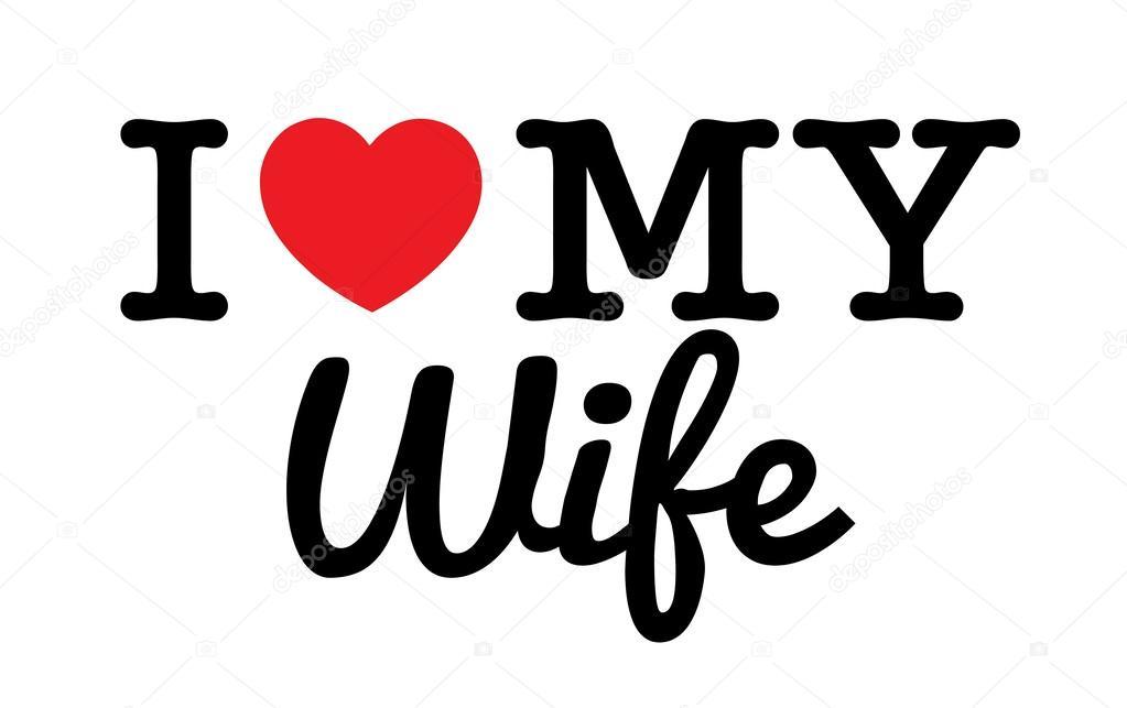люблю свою жену картинки