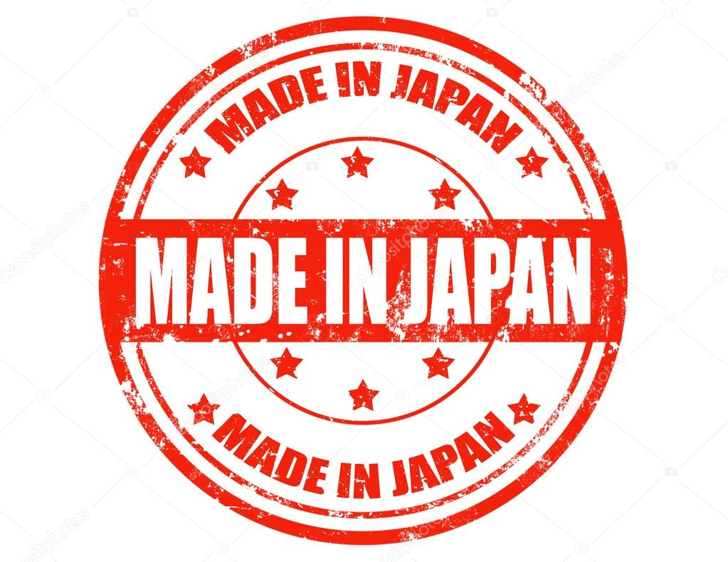 made in japan stamp stock vector carmen dorin 27832787. Black Bedroom Furniture Sets. Home Design Ideas