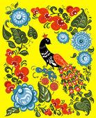 Fotografie Abbildung mit Blumen und Vogel im russischen Stil (Gorodez) auf isolierte gelb