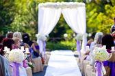 Fotografie wedding ceremony
