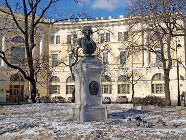 St. Petersburg. Monument to M.V.Lomonosov (1711-1765)