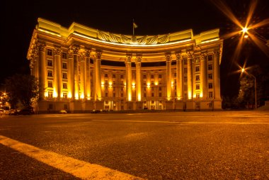 Ministry of Foreign Affairs of Ukraine, Kiev