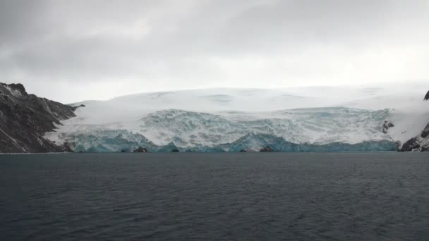 Antarktisz - felhős nap