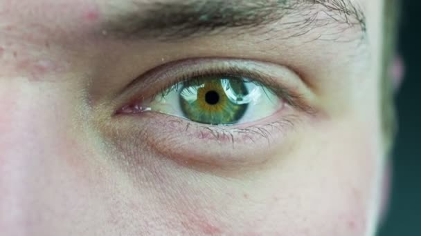 Close up of a mans eyes
