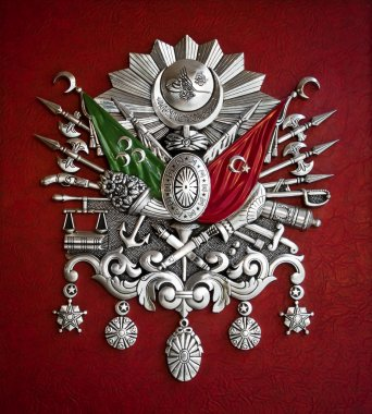 The coat of arms of the Ottoman Empire
