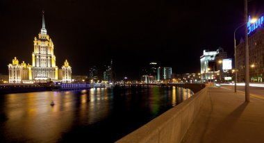 View of Krasnopresnenskaya embankment and Ukraina Hotel in Mosco