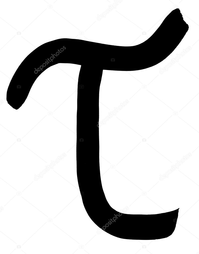 tau symbol. greek letter tau hand written in black ink \u2014 stock photo #33152079 symbol