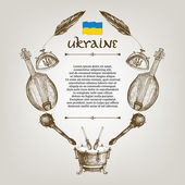 Vintage vector frame of traditional Ukrainian symbols