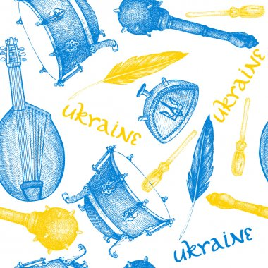 Seamless vector pattern with traditional Ukrainian symbols