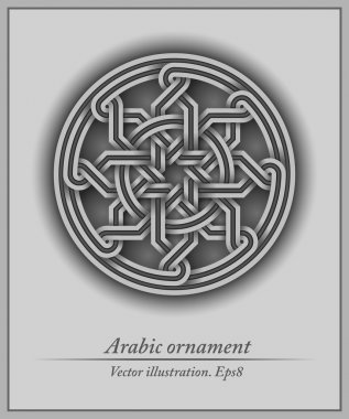 Arabic ornament, geometric, seamless pattern, vector