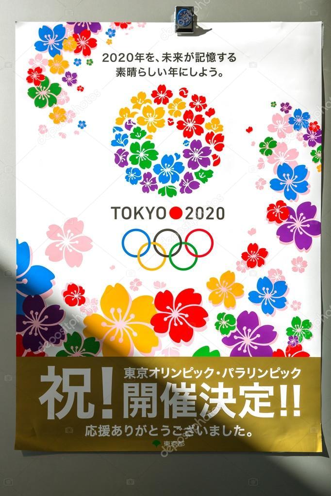 Imagenes Descargar Juegos Olimpicos Tokio 2020 Los Juegos