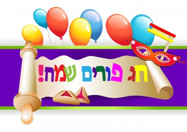 purim celebrate decorative border with balloons and sweets