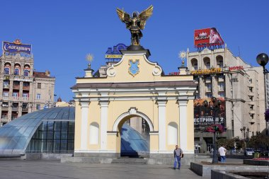 Gate of Archangel St.Michael on Independence Square in Kiev