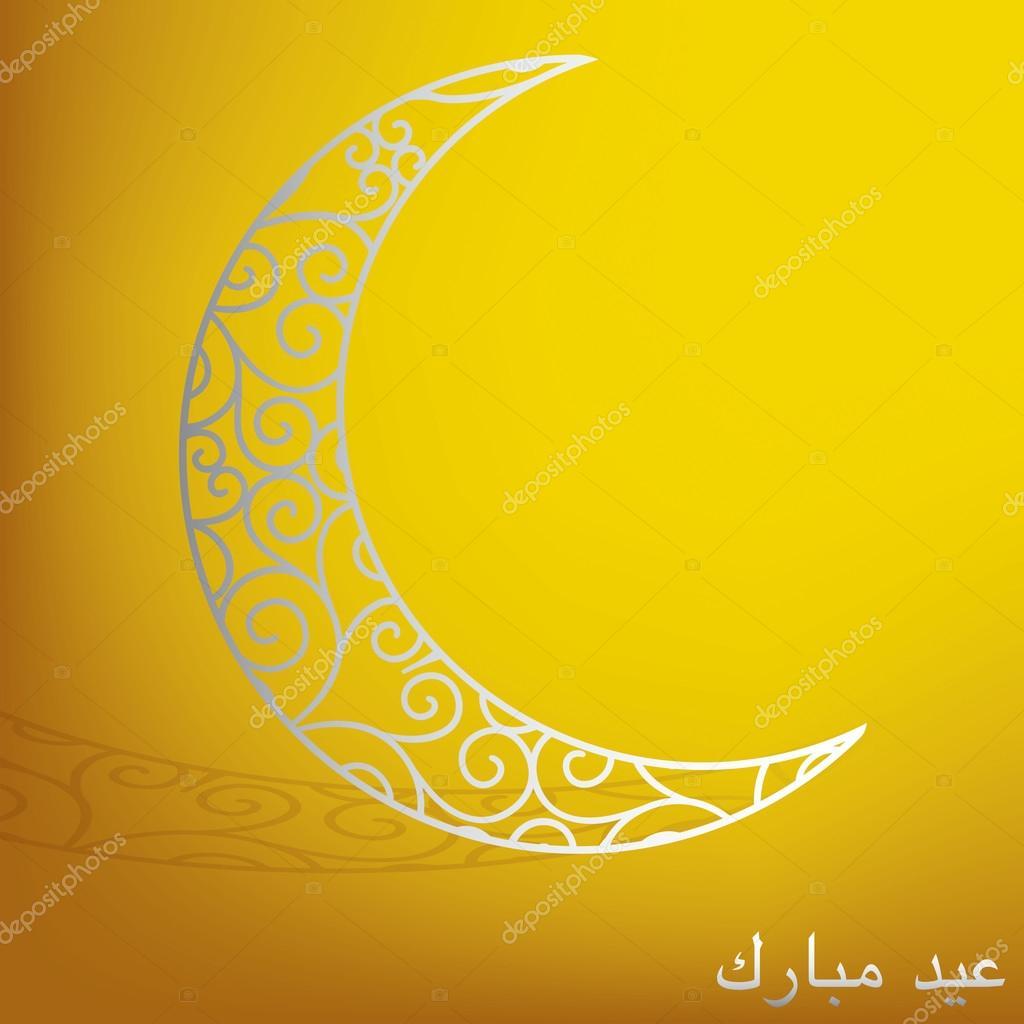 Eid mubarak blessed eid filigree moon card in vector format eid mubarak blessed eid filigree moon card in vector format stock vector kristyandbryce Image collections