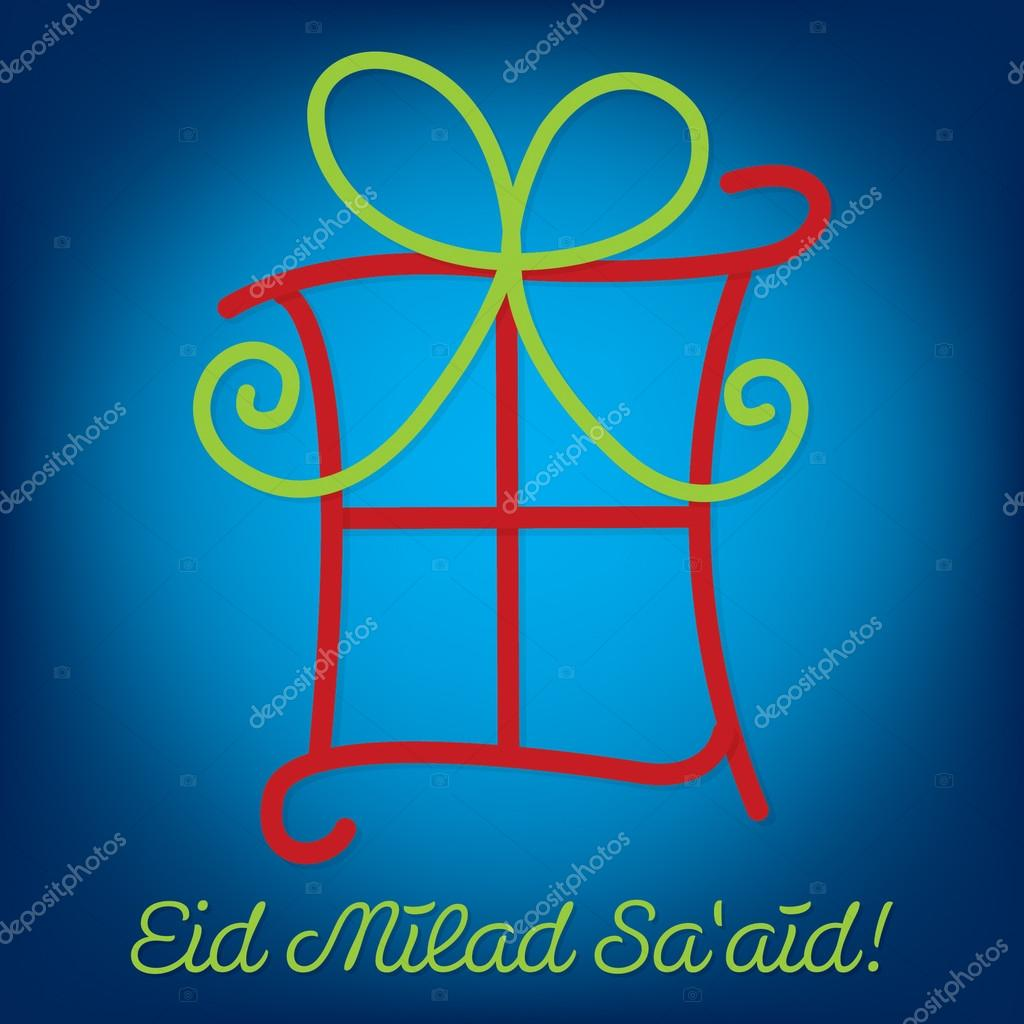 grattis på arabiska ljusa arabiska Grattis på födelsedagen kort — Stock Vektor  grattis på arabiska