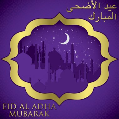 City of Mosque Eid Al Adha card
