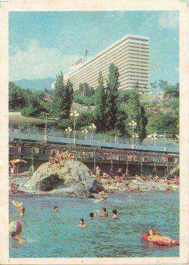 Hotel Yalta(Crimea)