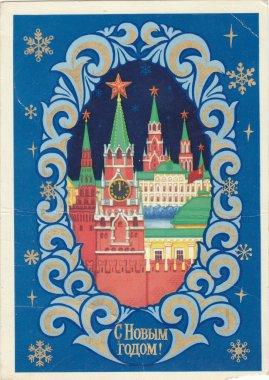 Retro soviet card