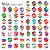 Fotografia set di pulsanti bandiera nazionale asiatica
