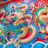 Kína Dragon