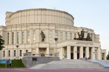 Minsk, Belarus. The National Opera and Ballet theater