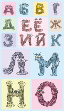 The russian letters depicting cats, part 1