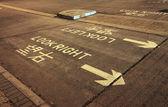 Hledat právo přihlásit v londýnské ulici