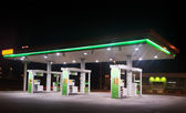 Photo gas station by night