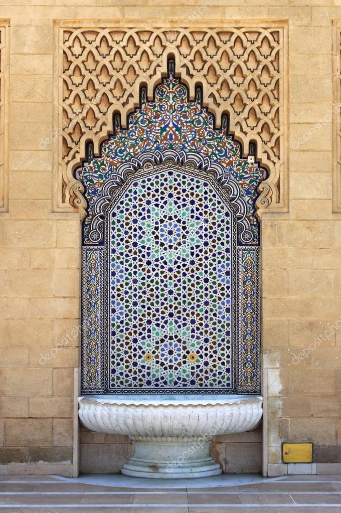 Marokkanische Brunnen Mit MosaikFliesen Stockfoto - Mosaik fliesen marokko