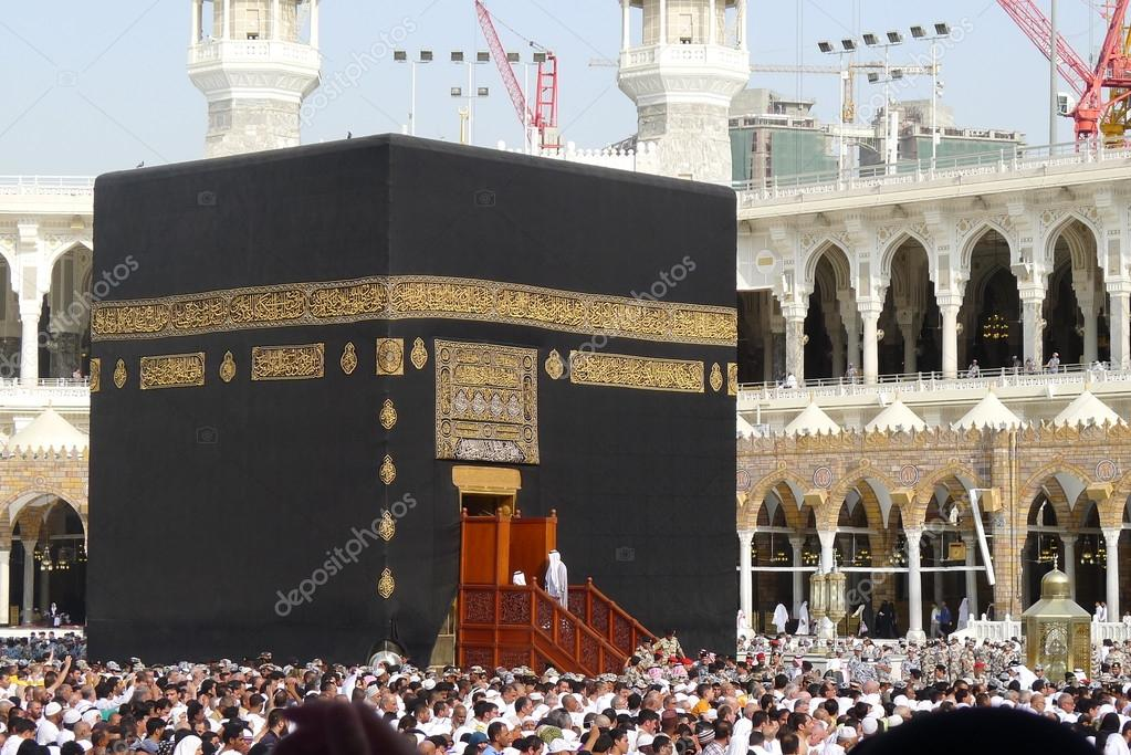 JULY 10 : Cleaning Of Kaaba At Masjidil Haram On
