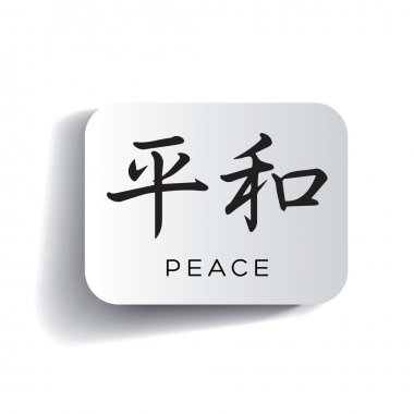 Peace - japanese characters