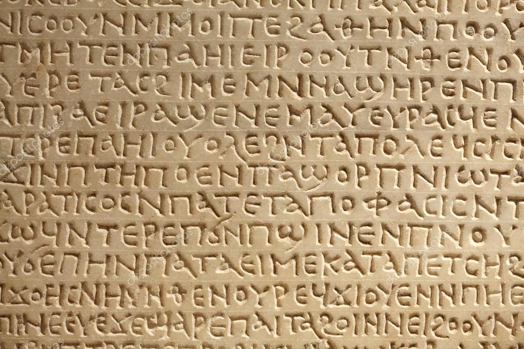 how to write in ancient greek Ancient greece was in fact a constellation of hundreds of rivalrous micro-states, with their own calendars, dialects and cults - and their own local versions of greek homosexuality.