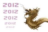 Fényképek Golden dragon szobor elszigetelt