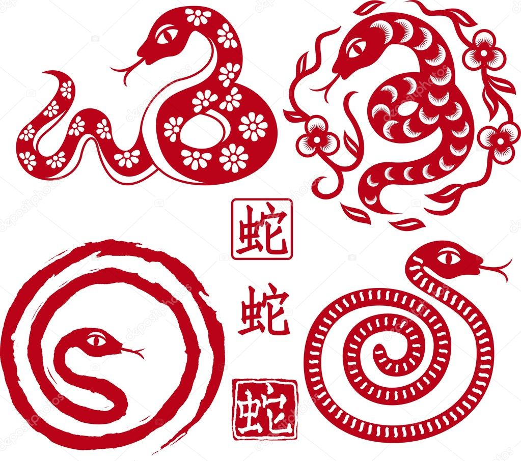 Chinese Paper Cut Snake As Symbol Of Year Stock Vector