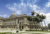 Fotografie Capitol v Havaně