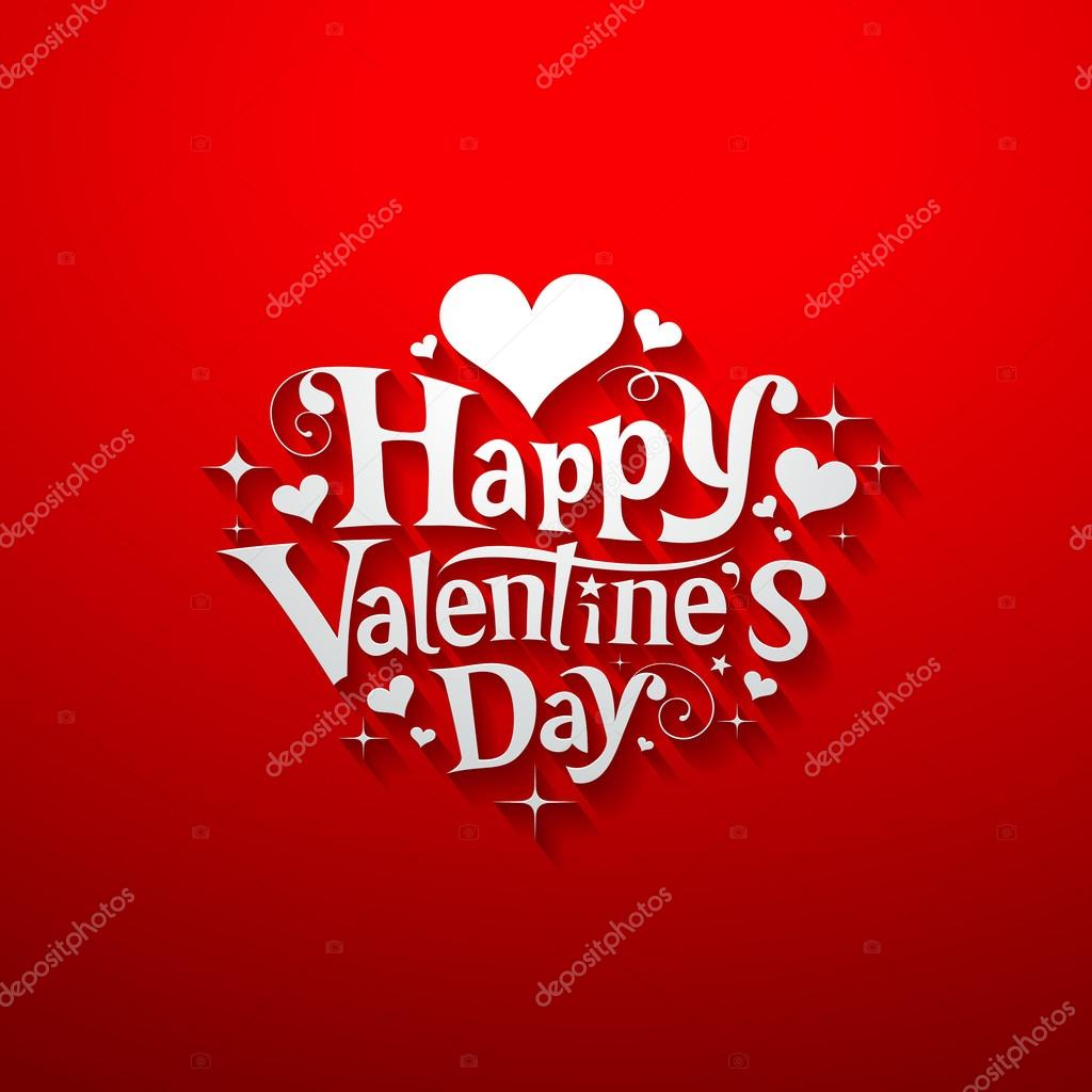 Happy Valentine Day Message Banner Design Stock Vector